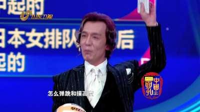 """""""邢捕头""""范明大跳小苹果"""