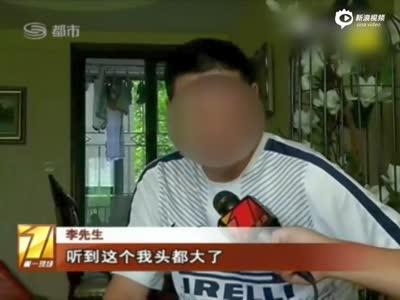 [视频]武汉高校前校花闪婚骗巨款 多富豪中招