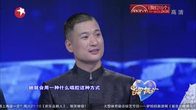 刘少军牵手失败