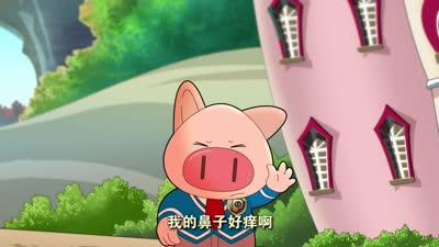 小猪班纳 第二季 27