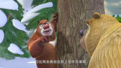 熊出没之冬日乐翻天05