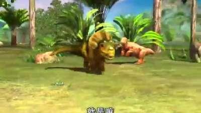 《恐龙世界》第22集
