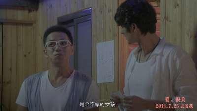 《爱很美》曝搞笑预告 颖儿丑女大翻身逆袭郭品超