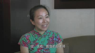 上海教育电视台专访贤二获颁配音奖