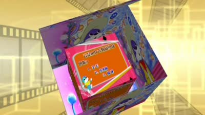 蓝猫明星梦工厂08