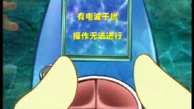 蓝猫淘气3000问-海洋世界36