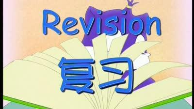 蓝猫小学英语29