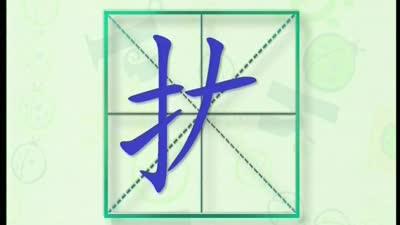 蓝猫幼儿语言中班13