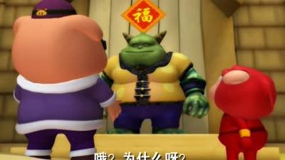 《百变猪猪侠》第035集