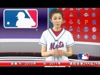 2015棒球周刊第24期
