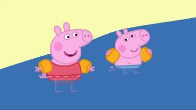 粉红猪小妹46 去海边玩