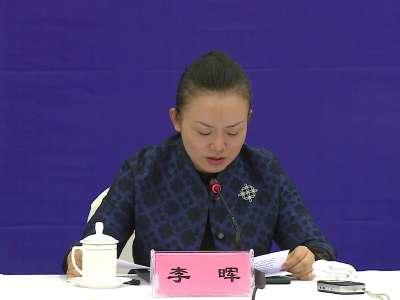 第五届湖南艺术节新闻发布会