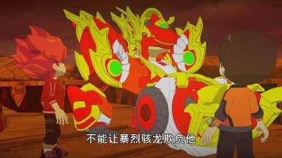 斗龙战士3 龙印之战49