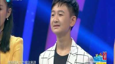 冯坤为妈妈歌唱《残酷月光》