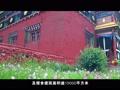 瓦拉寺和五明佛学院(二)
