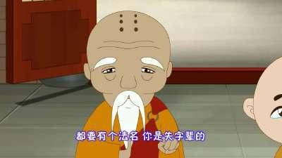 星仔小厨神37