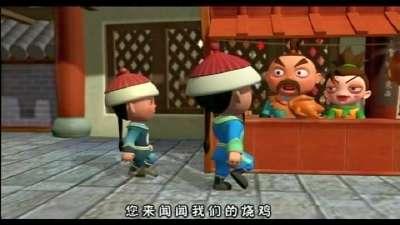 关东当铺 第23集