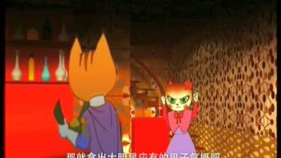 梦幻猫咪屋22