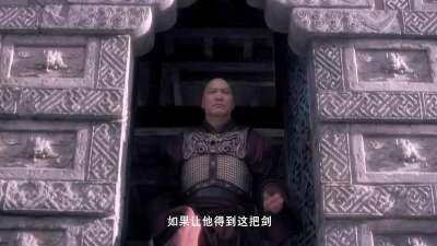 """《卧虎藏龙:青冥宝剑》""""宝剑出鞘""""版预告  大年初一回归"""