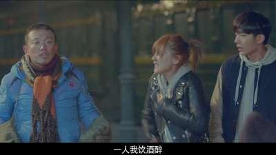 """《过年好》燃爆""""大年初一"""" 赵本山携群星横空定档"""