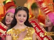 歌舞《春到福来》-央视2016春晚
