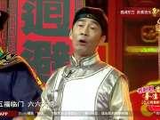 郭达毛猛达陈国庆小品《郭县令判案》-2016东方卫视春晚