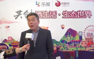 刘建宏谈乐视体育与网酒的化反