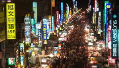 台湾夜市吃什么