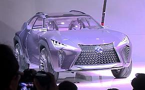 雷克萨斯UX概念车首发