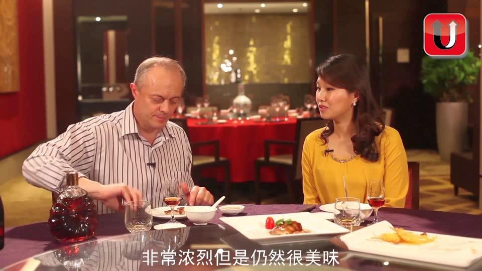 干邑与广东菜