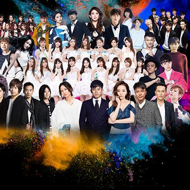 正在回放:第24届东方风云榜颁奖礼星光大道