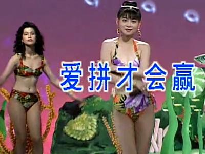 12大美女泳装歌唱秀