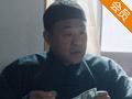 白鹿原第15集