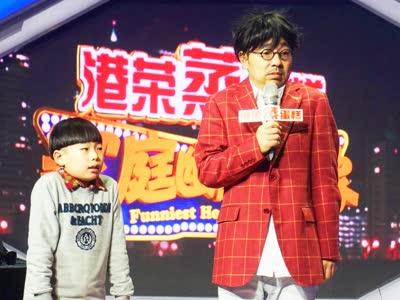 """《家庭幽默录像》20160104:""""长春GD""""黄金豆震撼来袭 拍客趣解搞笑与幽默"""