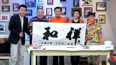 董浩刘纯燕孩子王的幸福生活 同班同学纳森爆金龟子猛料