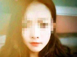 24岁姑娘竟是黄金大盗