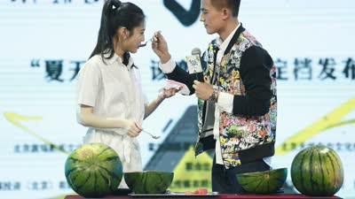 《在世界中心呼唤爱》定档预告 欧豪张慧雯互喂西瓜甜蜜爆表
