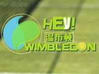 《赛末点》温网特别节目抓马宝典 乐视网球首次前方报道笑料满满