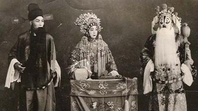 秦腔表演艺术家李正敏 《探窑》本戏《五典坡》
