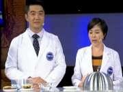 《最强大夫》20160904:厨房饮食 拯救更年期妈妈