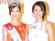 冯盈盈否认跟男友订婚 不会减少网上留言贴