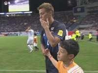 【全场录播】12强赛 日本VS伊拉克