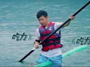 《非常驾期》20161029:专业赛车手漂移惊险十八弯 独竹漂教你正确的落水姿势