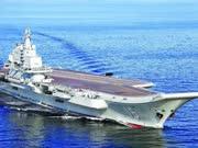 《军情解码》20161202:远海上的中国海空军 首艘国产航母明年初下水