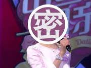 御姐范女嘉宾贤惠带上炖汤 年龄曝出惊呆全场!-中国式家长1224预告
