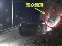 实拍WRC观众遇难瞬间 恐怖撞击致其滚落身亡