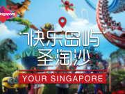 360°VR新加坡05之圣淘沙
