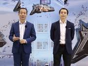 《为梦想加速》20170126:青团社获得百万创业投资
