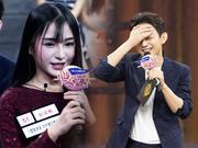 《单身战争》20170217:女嘉宾才艺秀花式撩汉 惊现史上最嗲软妹(下)