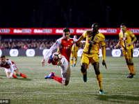 录播-萨顿联vs阿森纳(粤语) 16/17赛季足总杯